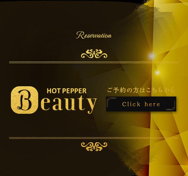 reservation_banner_sp